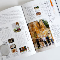 NEXTRAD Discover Japan